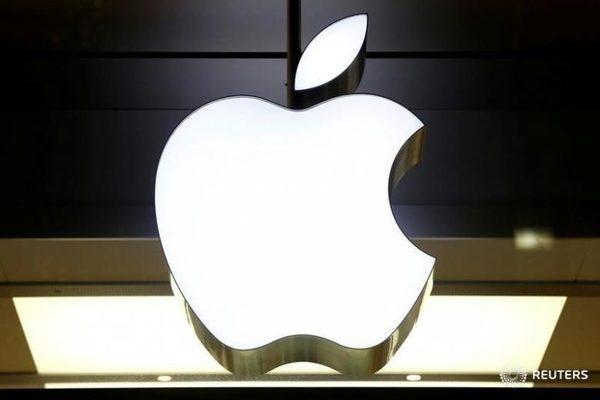 中国大陆一家律师事务所近日向美国苹果公司提出申诉,称苹果存在垄断行为。(网络图片)