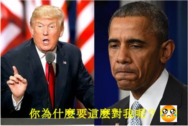 Image result for 川普结束社会主义,