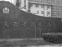 中国民主党反酷刑观察:冷濤:毛澤東與中共酷刑的演變(7)