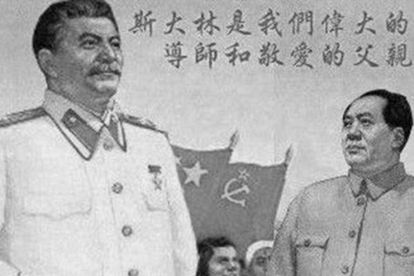 毛泽东与斯大林(图片:bannedbook)