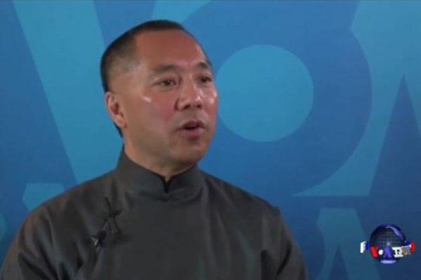 「郭文贵接受美国之音的采访」的圖片搜尋結果