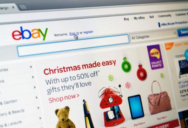 美国联邦调查局指证伊斯兰国通过购物网站eBay为海外成员输送资金(网络截图)