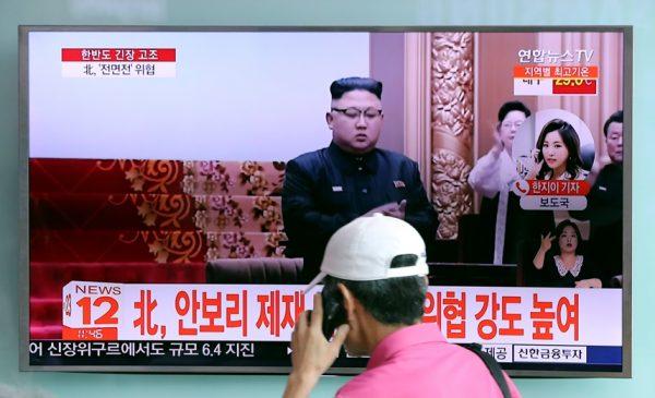 朝鲜最高领导人金正恩与美国总统川普掀口水战