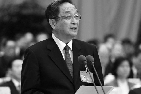 """习近平""""太子党""""盟友中共全国政协主席俞正声"""