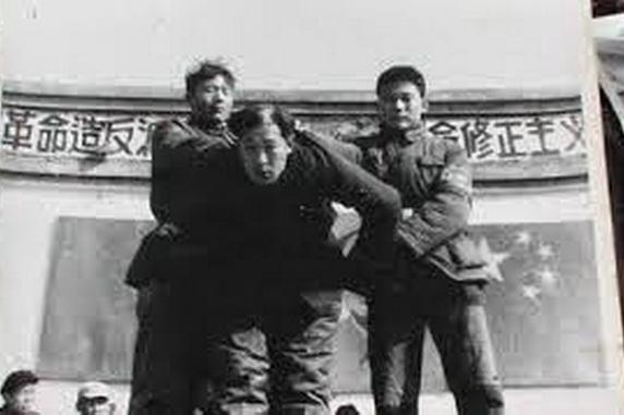 文革中被打倒的北京市副市长吴晗挨批斗的场景