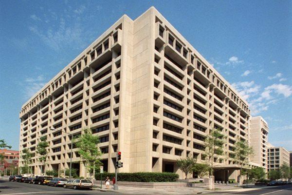 国际货币基金组织(IMF)位于华盛顿DC的总部大楼。(图源:IMF共享资料图片)