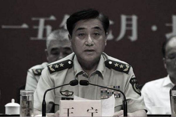 武警司令王宁十九大前力挺军委主席负责制与习近平