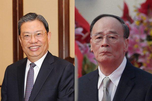 趙樂際(左)與王岐山(網絡圖片)