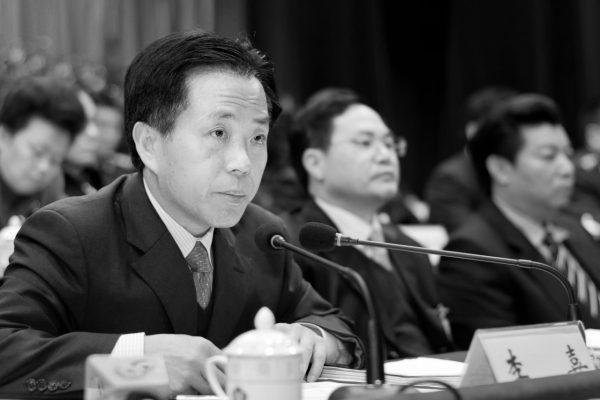 中共珠海前书记李嘉30日受审 网络图片
