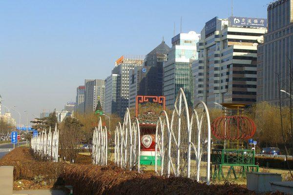 北京金融街(Wikimedia Commons)