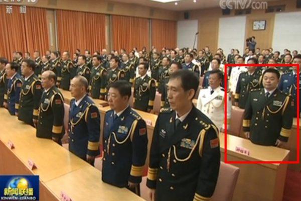 2017年11月2日的晉陞上將軍銜儀式上,央視畫面中隱約可見鍾紹軍佩戴少將肩章。(視頻截圖)