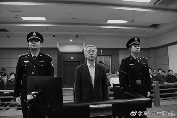 中共珠海原书记李嘉受审 微博