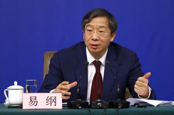 新任中国人民银行(央行)行长易纲