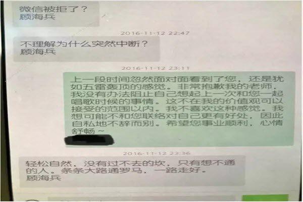 人大学生13日围堵涉性侵女学生的教授顾海兵 向校方讨要说法 网络图片