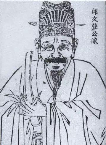 邱浚 (圖片:網絡圖片)