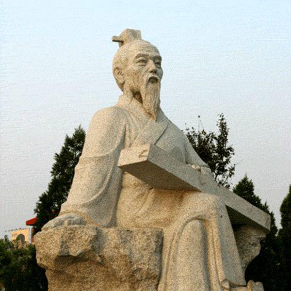 师旷 (图片:网络)
