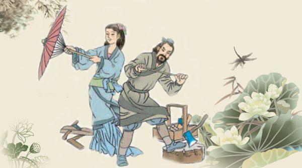 伞 鲁班 古代 古人