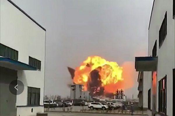 江苏盐城响水化工厂大爆炸 引发地震 已致数十死伤