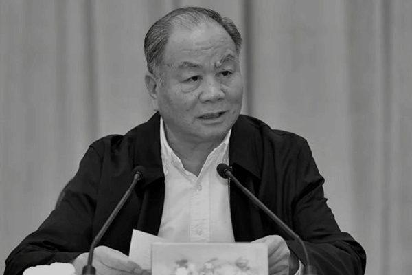 """丑闻缠身 前""""新疆王""""王乐泉卸任中共法学会会长引关注"""
