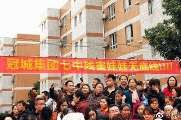 四川数千家长抗议学校食堂给学生吃发霉食物,事件继续发酵。(网络图片)