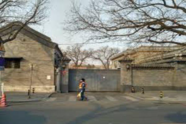 位于北京会计司胡同25号的胡耀邦故居 (网络图片)