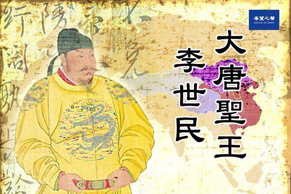 李元吉诬陷秦王的阴谋没有得逞,又与太子密谋。他们设计邀请秦王赴宴,再图谋杀……