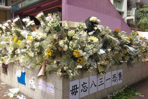 图为香港太子站前堆满白花(港人现场拍摄)