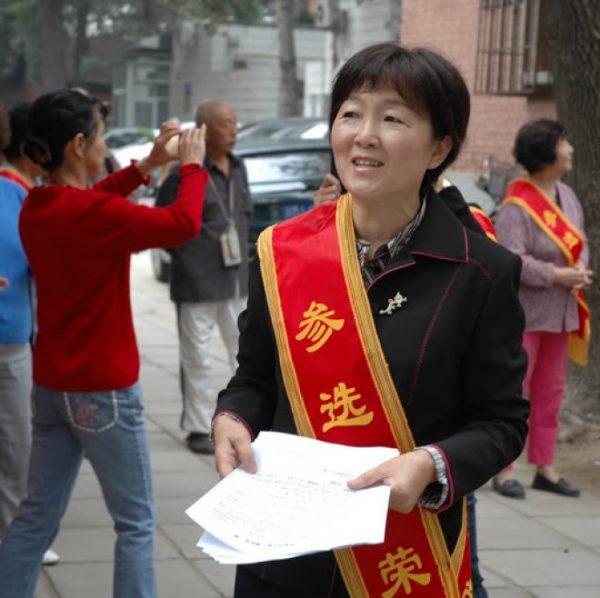 北京西城区红莲中里的独立参选人野靖春