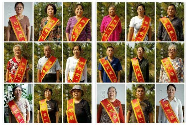 京沪数十名基层民众参选人大-专政难挡民主路