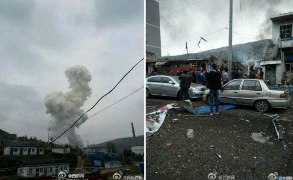 多图:六中全会首日陕西大爆炸 炸烂整条街至少30人受伤