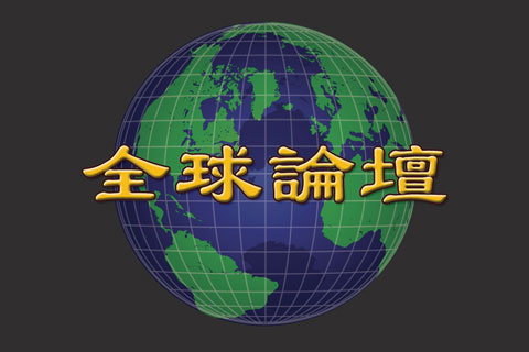 【全球论坛】为什么大陆频频曝出砍人事件?