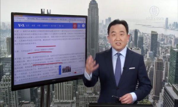 【今日点击】前哨杂志:王岐山留下无障碍