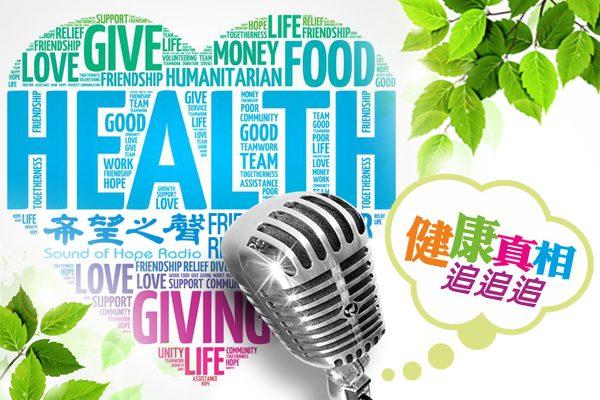 【健康真相追追追】第4集:麦片该怎么吃才有益健康?