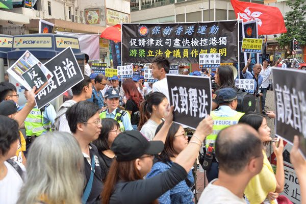 【视频】香港反释法游行 4千人转向中联办示威 爆警民冲突