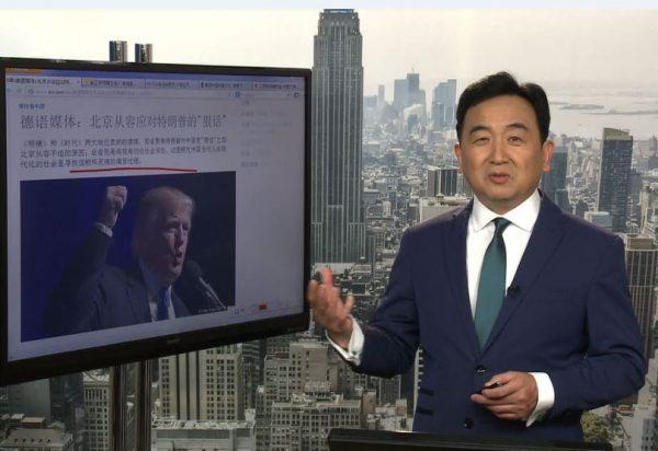 【今日点击】俞正声彻查香港政协定下五不准