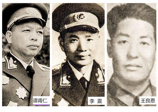 中共文革后期震惊大陆的三大疑案。(图片合成)