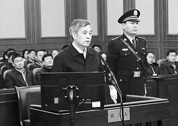 秦玉海被判有期徒刑13年6个月。(网络图片)