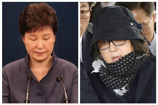 赦罪十八宗 韩国检方证实起诉朴槿惠