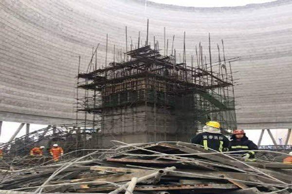 74人惨死 江西宜春时丰城电厂爆炸案9名高管被捕