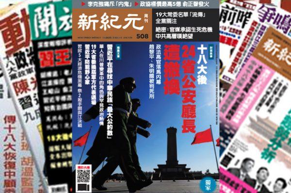 【名刊话坛】《九评》传世十二年,引发巨变