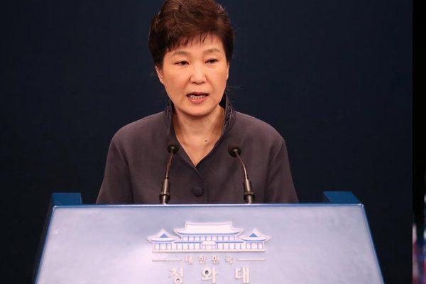 调查期限即将截止 韩独检组可能暂缓起诉朴槿惠