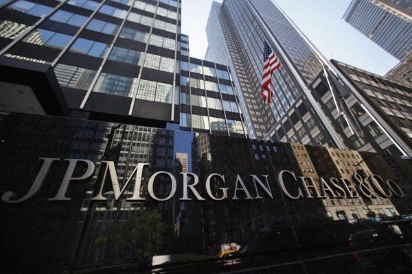 摩根大通拟支付2.5亿美元与美政府和解非法雇佣太子党案
