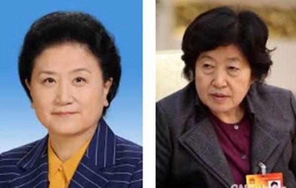 """中共6个女政治局委员 """"入常""""都没门?"""