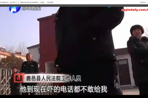 怕见光?!记者采访遭打砸抢 警察:领导让抢的
