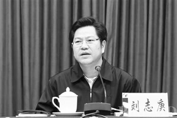 """""""性都""""保护伞刘志庚被诉 牵出曾庆红淫乱史"""