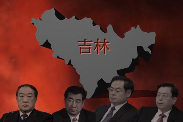 """石铭:迫害法轮功 """"吉林帮""""面临土崩瓦解"""