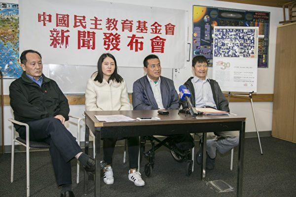 旧金山民主基金会三十周年颁奖庆典 呼吁海外华人关注