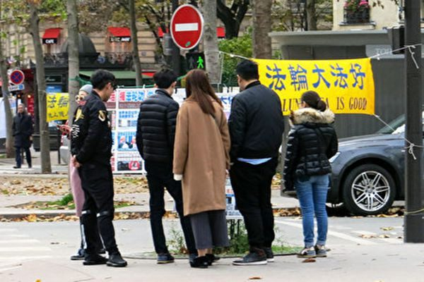 巴黎的中国游客:法轮功是民族的希望!