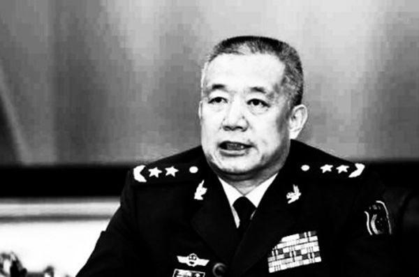 中共军方首位现役上将落马 为十九大祭旗?