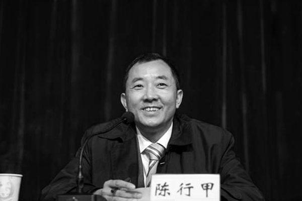"""大陆""""网红书记""""辞官后去向不明"""